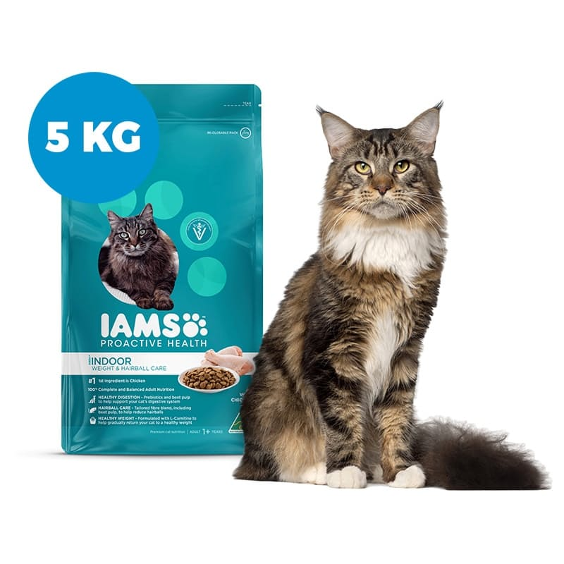Pack of 5, 1kg Adult Cat Indoor Weight & Hairball Food (5kg Total)