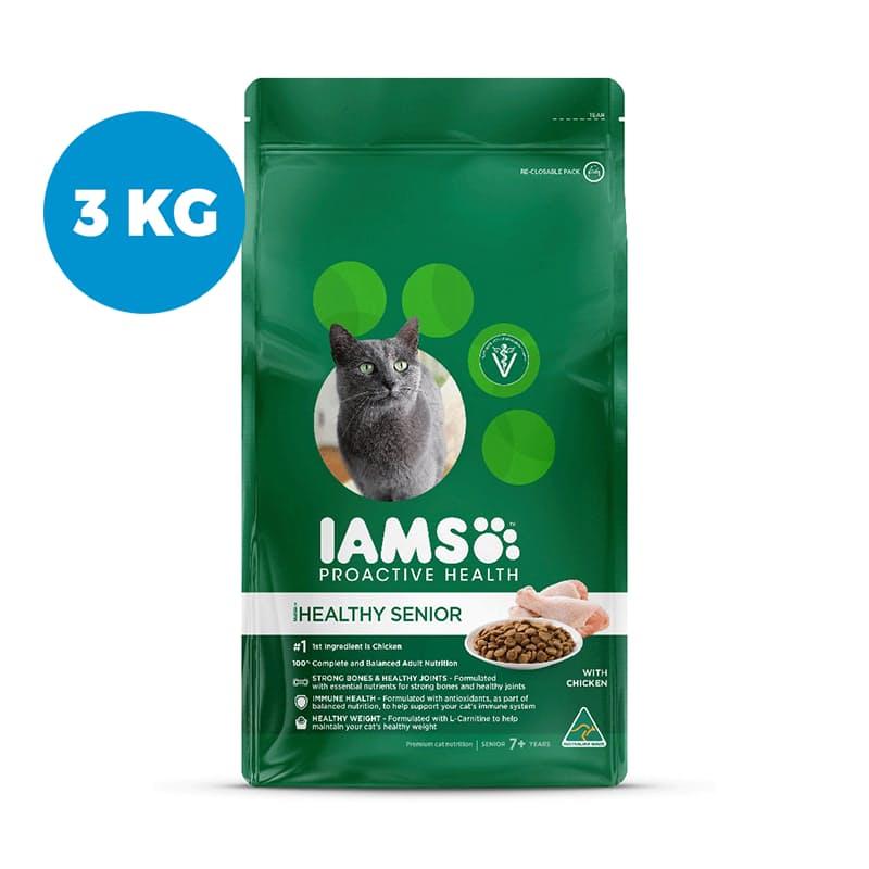 Pack of 3, 1kg Senior Cat Chicken Dry Food (3kg Total)