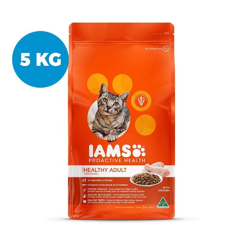 Pack of 5, 1kg Adult Cat Chicken Dry Food (5kg Total)