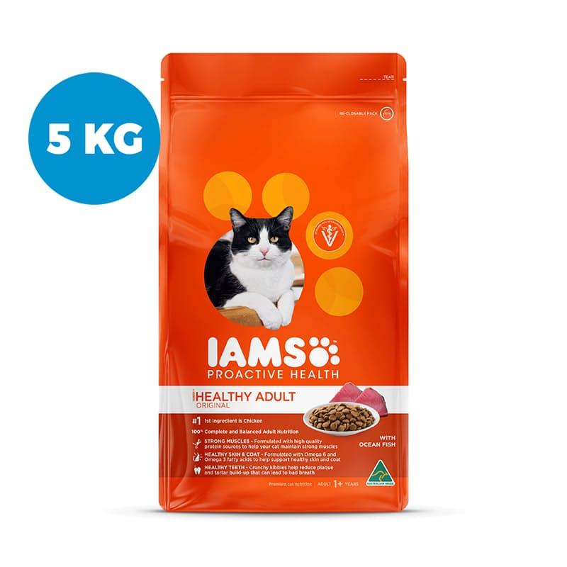 Pack of 5, 1kg Adult Cat Ocean Fish Dry Food (5kg Total)