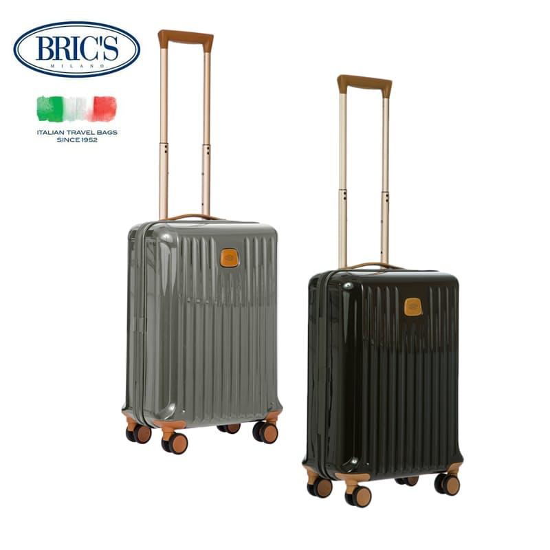 Capri Ultralight Carry on Spinner Trolley