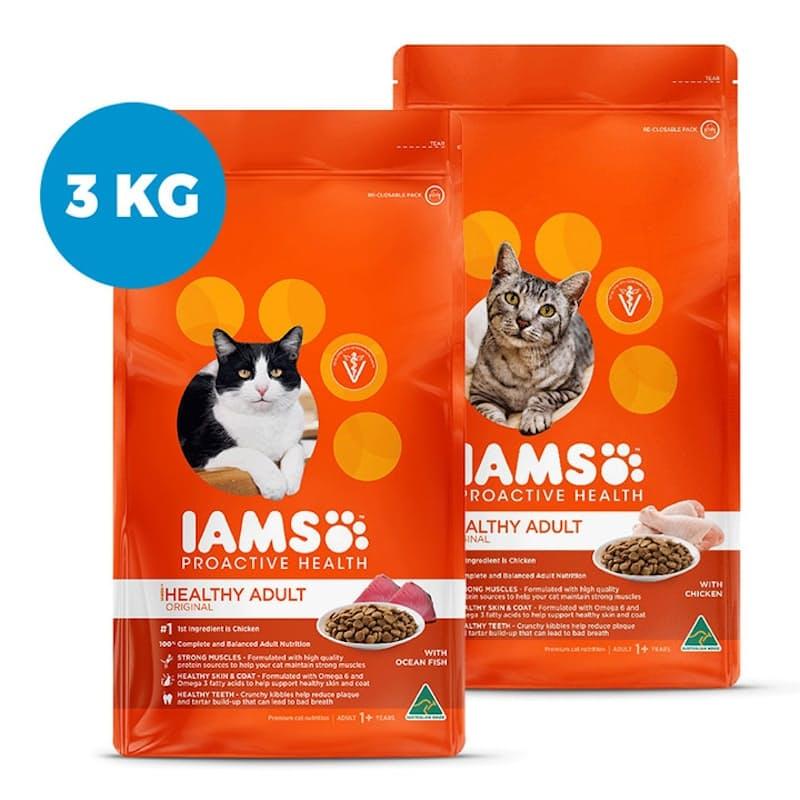 Pack of 3, 1kg Adult Cat Dry Food (3kg Total)