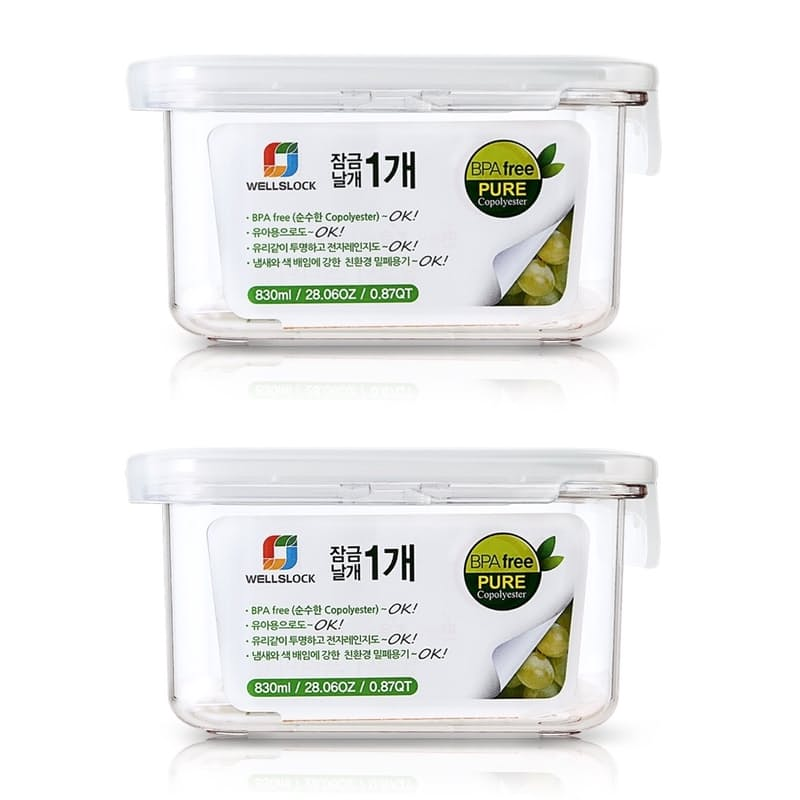 Pack of 2 Pure Copolyester Slide Tight BPA Free Food Storage Containers (830ml or 1230ml)