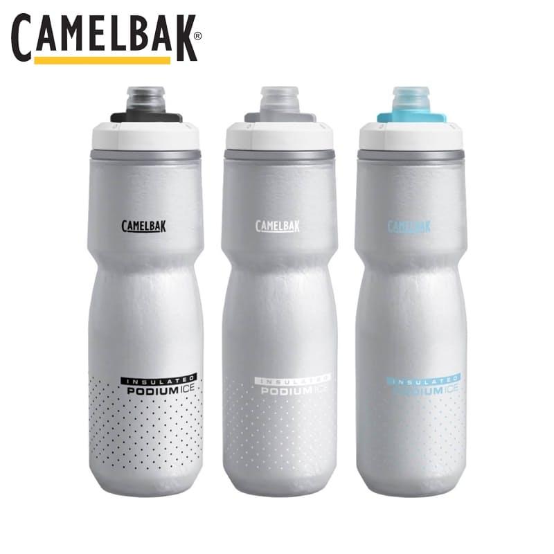 620ml New 2019 Podium Ice Water Bottle