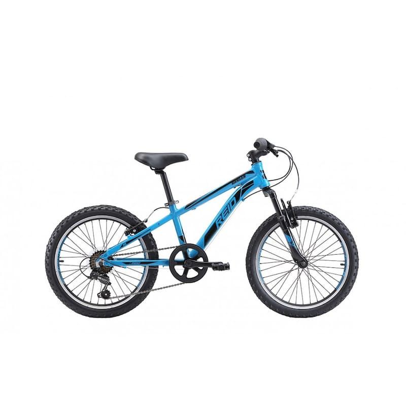 "20"" Aluminium Kid's Mountain Bike"